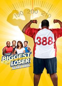 Watch The Biggest Loser: Season 16  movie online, Download The Biggest Loser: Season 16  movie