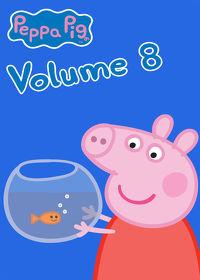 Watch Peppa Pig: Season 8  movie online, Download Peppa Pig: Season 8  movie