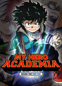 Watch My Hero Academia: Season 2  movie online, Download My Hero Academia: Season 2  movie