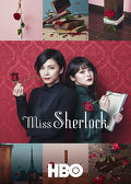 Watch Miss Sherlock: Season 1  movie online, Download Miss Sherlock: Season 1  movie