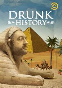 Watch Drunk History  movie online, Download Drunk History  movie