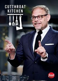 Watch Cutthroat Kitchen  movie online, Download Cutthroat Kitchen  movie