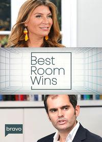 Watch Best Room Wins  movie online, Download Best Room Wins  movie