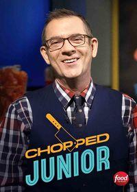 Watch Chopped Junior  movie online, Download Chopped Junior  movie