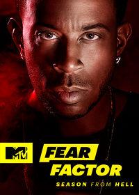 Watch Fear Factor  movie online, Download Fear Factor  movie