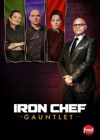 Watch Iron Chef Gauntlet  movie online, Download Iron Chef Gauntlet  movie