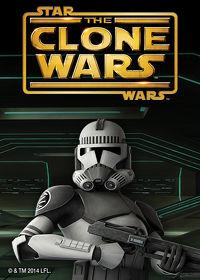 Watch Star Wars: The Clone Wars  movie online, Download Star Wars: The Clone Wars  movie