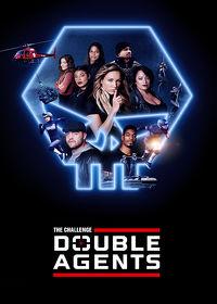 Watch The Challenge  movie online, Download The Challenge  movie