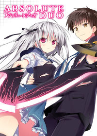 Watch Absolute Duo  movie online, Download Absolute Duo  movie