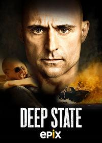 Watch Deep State  movie online, Download Deep State  movie